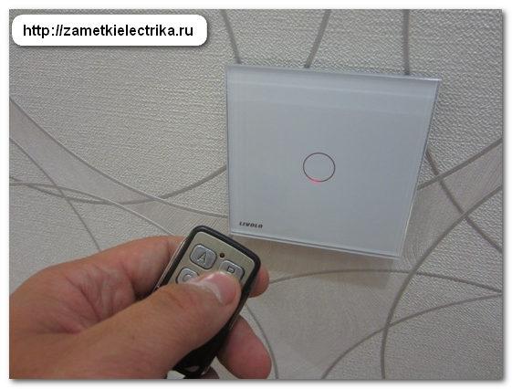 sensornyj_vyklyuchatel_sveta_vl-c701r_сенсорный_выключатель_света_vl-c701r_30