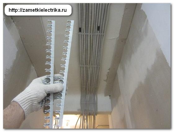 smenyaemost_elektroprovodki_v_gofre_сменяемость_электропроводки_в_гофре_16