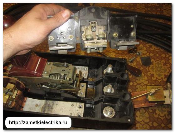 neispravnost_avtomaticheskogo_vyklyuchatelya_A3144_неисправность_автоматического_выключателя_А3144_12