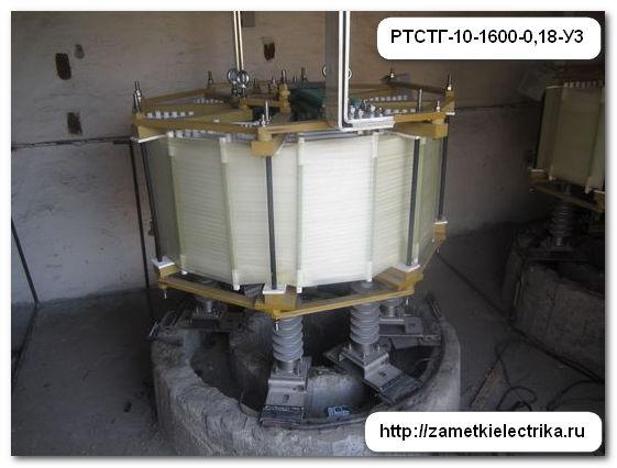 ispytanie_suxix_tokoogranichivayushhix_reaktorov_испытание_сухих_токоограничивающих_реакторов_1