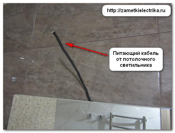 Как правильно разводить электрику по потолку