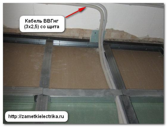 montazh_elektroprovodki_v_vannoj_komnate_монтаж_электропроводки_в_ванной_комнате_42