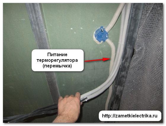 montazh_elektroprovodki_v_vannoj_komnate_монтаж_электропроводки_в_ванной_комнате_43