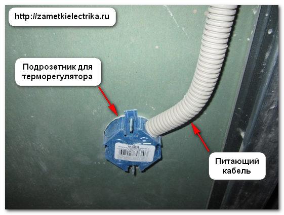 montazh_elektroprovodki_v_vannoj_komnate_монтаж_электропроводки_в_ванной_комнате_44