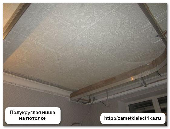 podklyuchenie_svetodiodnoj_rgb_lenty_подключение_светодиодной_rgb_ленты_6