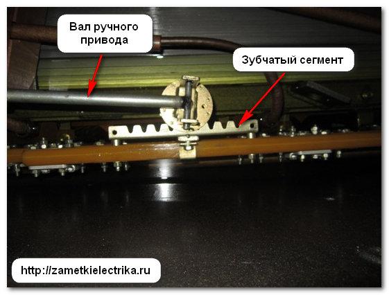pereklyuchatel_obmotok_pbv_переключатель_обмоток_пбв_17