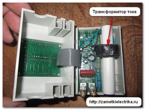 voltampermetr_na_din_rejku_вольтамперметр_на_дин_рейку_11