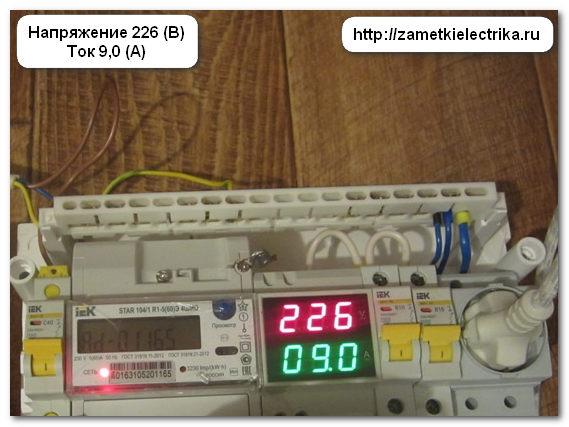 voltampermetr_na_din_rejku_вольтамперметр_на_дин_рейку_20
