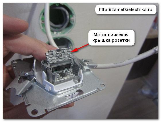 kak_podklyuchit_tv_rozetku_27