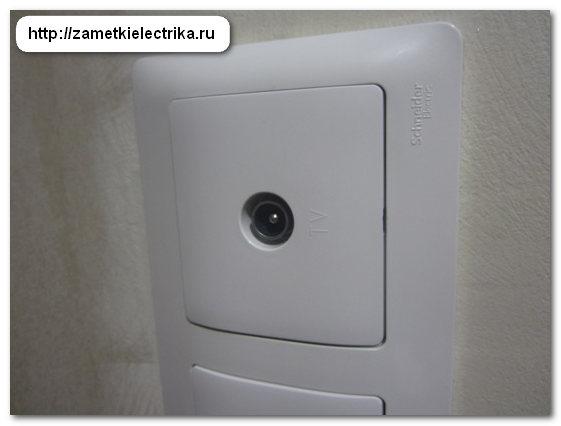 kak_podklyuchit_tv_rozetku_40