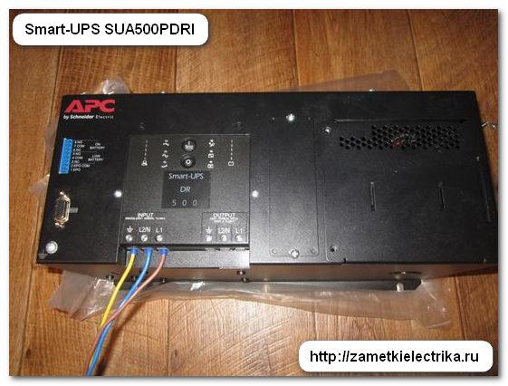 obzor_i_ispytaniya_ibp_smart_ups_sua500pdri_ot_schneider_electric_1