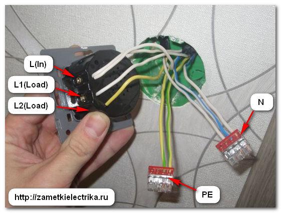 Тест для проектировщиков по электрике