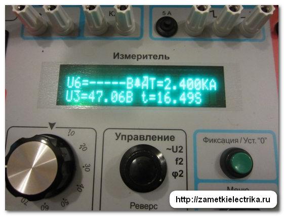 avtomat_va53-41_s_poluprovodnikovym_rascepitelem_29