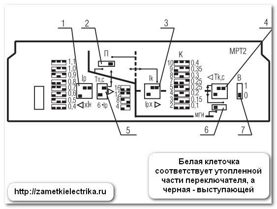 avtomat_va53-41_s_poluprovodnikovym_rascepitelem_5