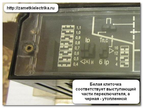 avtomat_va53-41_s_poluprovodnikovym_rascepitelem_6