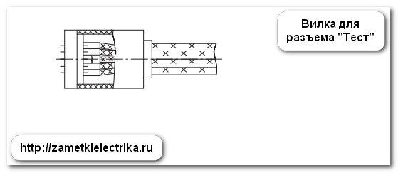 avtomat_va53-41_s_poluprovodnikovym_rascepitelem_7