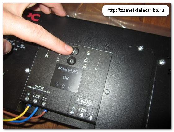 obzor_i_ispytaniya_ibp_smart_ups_sua500pdri_ot_schneider_electric_18