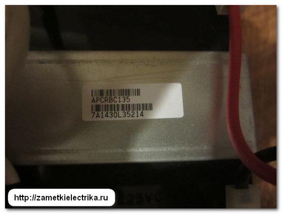 obzor_i_ispytaniya_ibp_smart_ups_sua500pdri_ot_schneider_electric_2