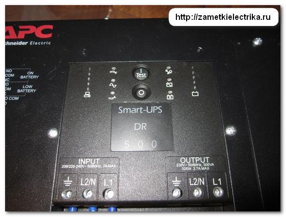 obzor_i_ispytaniya_ibp_smart_ups_sua500pdri_ot_schneider_electric_27
