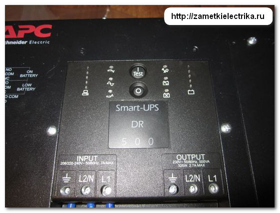 obzor_i_ispytaniya_ibp_smart_ups_sua500pdri_ot_schneider_electric_28