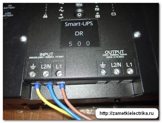 obzor_i_ispytaniya_ibp_smart_ups_sua500pdri_ot_schneider_electric_29