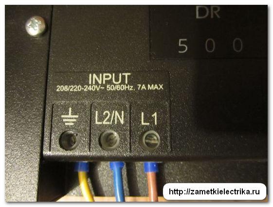 obzor_i_ispytaniya_ibp_smart_ups_sua500pdri_ot_schneider_electric_30