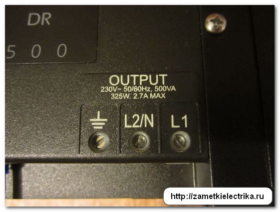 obzor_i_ispytaniya_ibp_smart_ups_sua500pdri_ot_schneider_electric_31