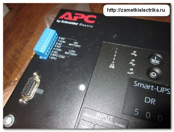 obzor_i_ispytaniya_ibp_smart_ups_sua500pdri_ot_schneider_electric_34