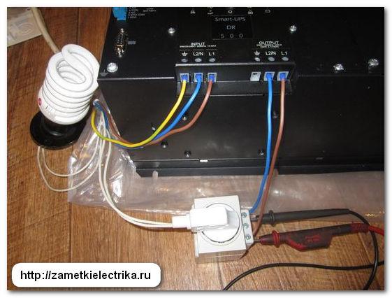 obzor_i_ispytaniya_ibp_smart_ups_sua500pdri_ot_schneider_electric_38