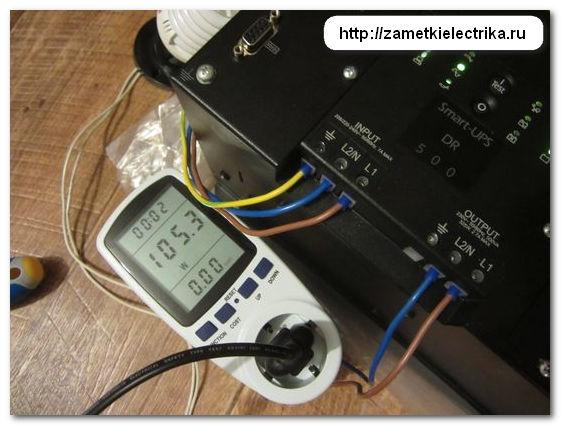 obzor_i_ispytaniya_ibp_smart_ups_sua500pdri_ot_schneider_electric_49