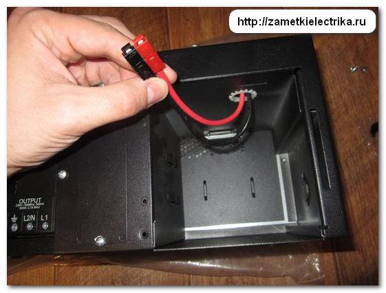 obzor_i_ispytaniya_ibp_smart_ups_sua500pdri_ot_schneider_electric_7