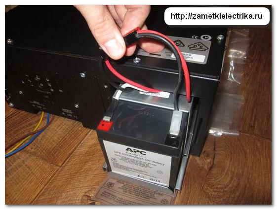 obzor_i_ispytaniya_ibp_smart_ups_sua500pdri_ot_schneider_electric_8