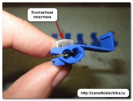 otvetvitelej_ov_prokalyvayushhego_tipa_10