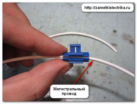 otvetvitelej_ov_prokalyvayushhego_tipa_11