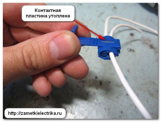 otvetvitelej_ov_prokalyvayushhego_tipa_17