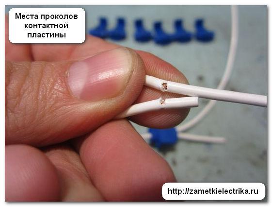 otvetvitelej_ov_prokalyvayushhego_tipa_23