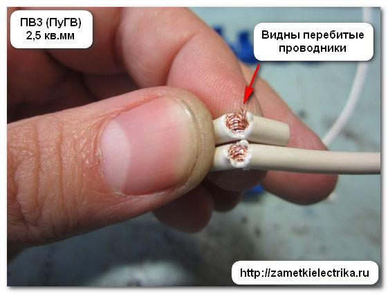 otvetvitelej_ov_prokalyvayushhego_tipa_26
