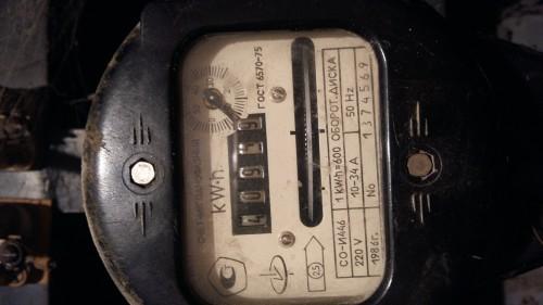 Как снимать показания электросчетчика, Заметки электрика