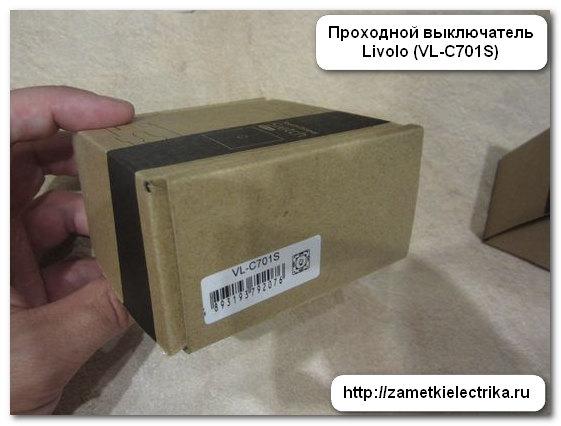 sxema_podklyucheniya_proxodnyx_vyklyuchatelej_livolo_5