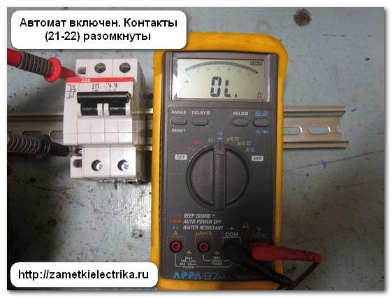 blok_kontakty_dlya_modulnyx_avtomatov_20