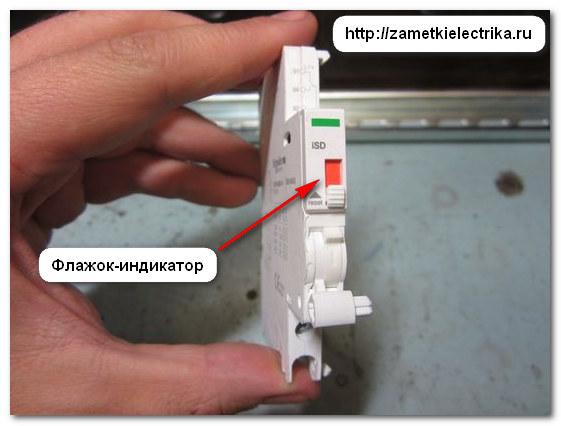 blok_kontakty_dlya_modulnyx_avtomatov_32