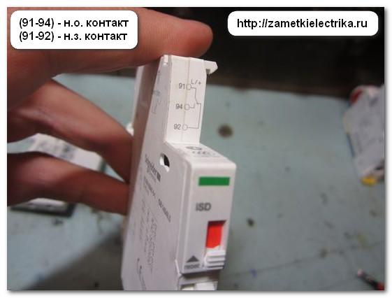 blok_kontakty_dlya_modulnyx_avtomatov_34