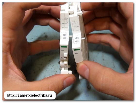blok_kontakty_dlya_modulnyx_avtomatov_37