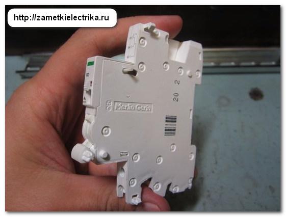 blok_kontakty_dlya_modulnyx_avtomatov_39