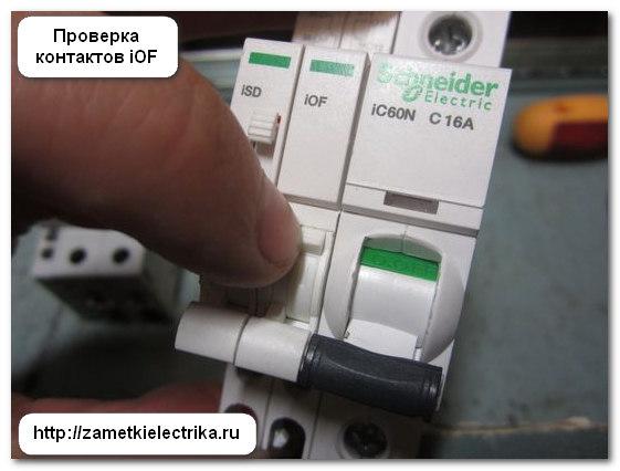 blok_kontakty_dlya_modulnyx_avtomatov_47