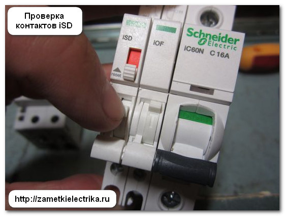 blok_kontakty_dlya_modulnyx_avtomatov_48