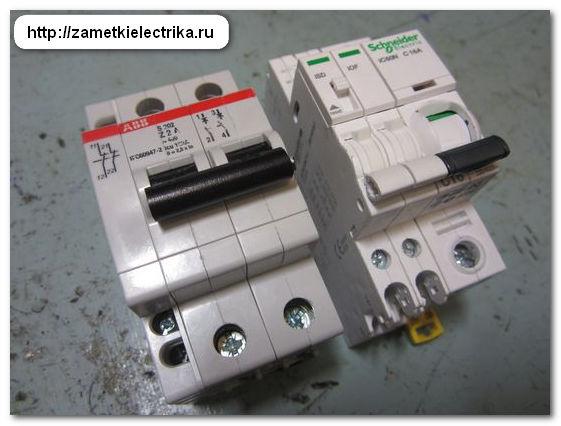 blok_kontakty_dlya_modulnyx_avtomatov_49