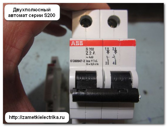 blok_kontakty_dlya_modulnyx_avtomatov_7