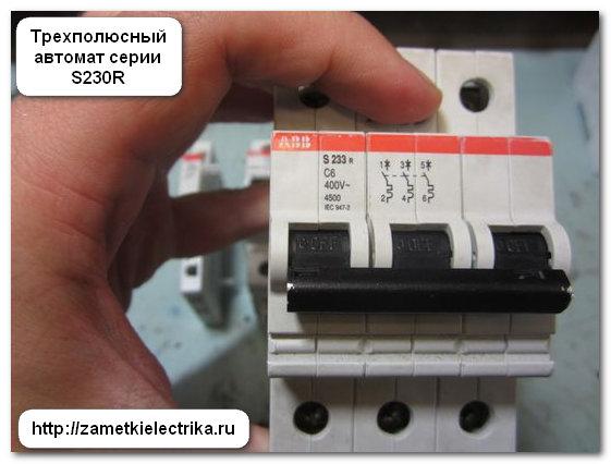 blok_kontakty_dlya_modulnyx_avtomatov_8