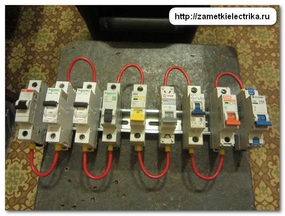 ispytaniya_avtomatov_abb_schneider-electric_iek_ekf_keaz_tdm_elvert_1